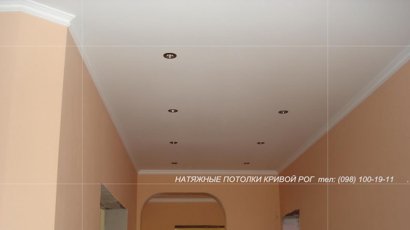 Купить матовые натяжные потолки в г. Кривой Рог
