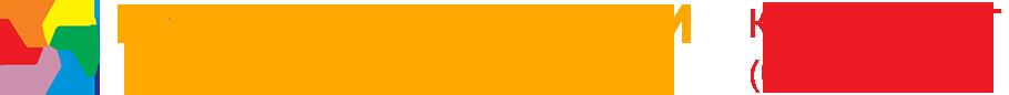 Натяжные потолки Кривой Рог | Цены Фото