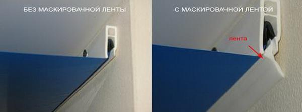 Маскировочная лента для потолка в Кривом Роге