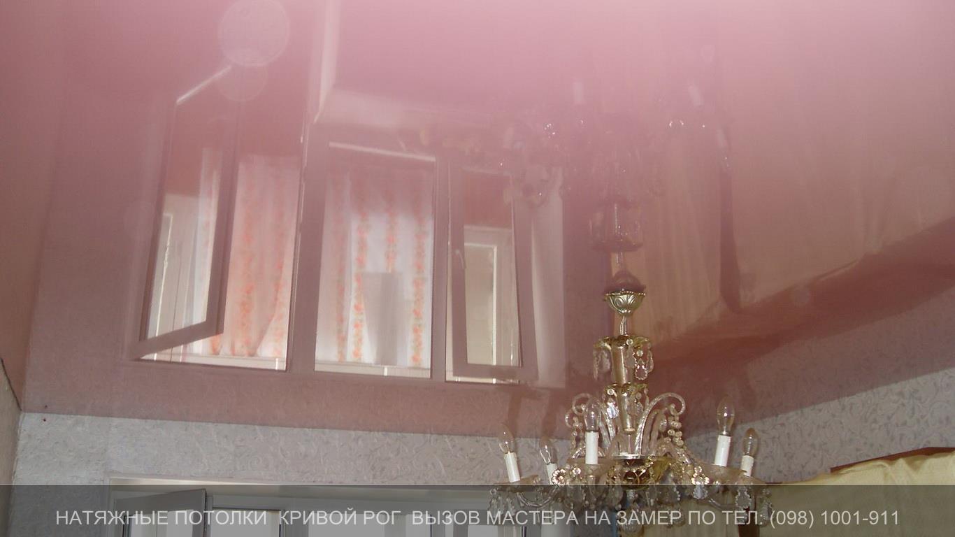 Купить натяжной глянцевый потолок в Кривом Роге